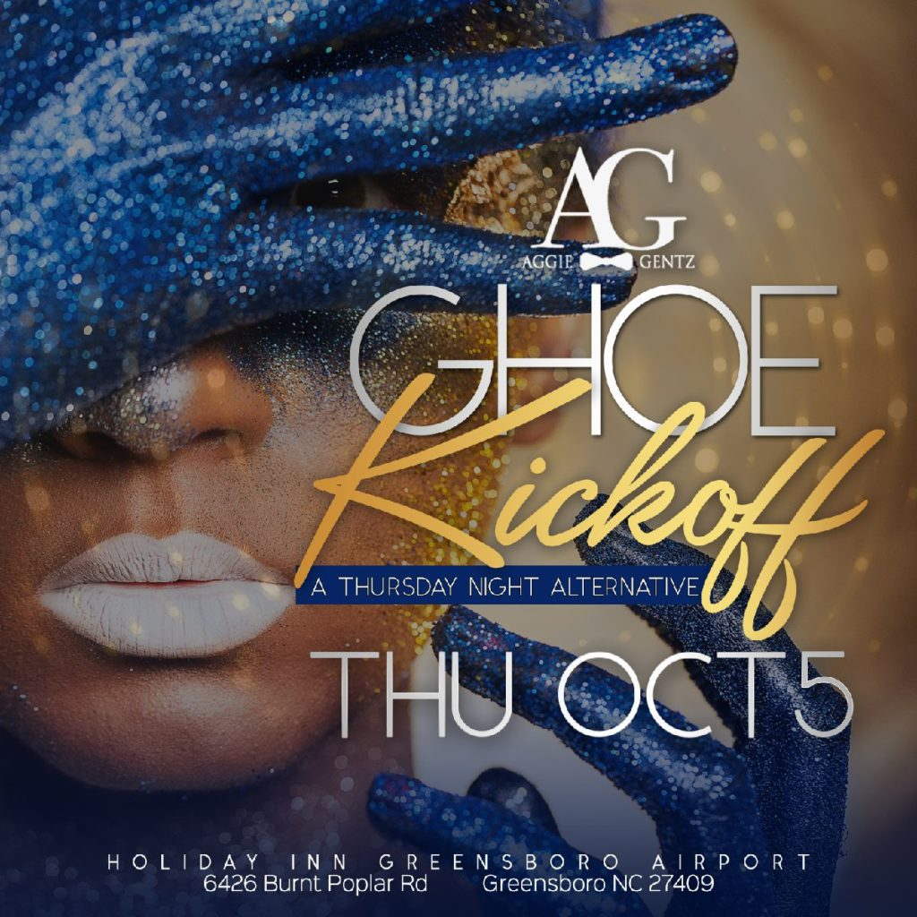 2017 A&T GHOE Kickoff Party